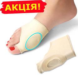 Бандаж с защитной силиконовой подушечкой при бурсите большого пальца, 1пара (2шт)