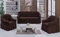 Чехол на диван и 2 кресла, Турция с оборкой DO&CO (Цвета Разные) Темный-Шоколад