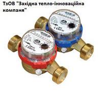 Cчётчик холодной воды квартирный PoWoGaz JS-4 ХВ   SMART+ DN20