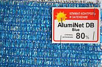 Aluminet DB Blue 80% бело-голубая 4.4*5м