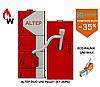 Пелетный  котел Альтеп Duo  Uni Pellet 21 кВт (KT-2EPG) + Eco-Palnik Uni-MAx
