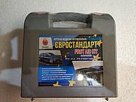 Аптечка автомобільна євростандарт для поїздок в Європу