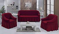 Чехол на диван и 2 кресла, Турция с оборкой DO&CO (Цвета Разные) Бордовый