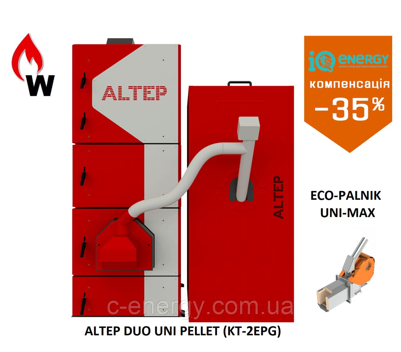 Пелетный  котел Альтеп Duo  Uni Pellet 33 кВт (KT-2EPG) +Eco-Palnik Uni-MAx, фото 1