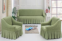 Чехол на диван и 2 кресла, Турция с оборкой DO&CO  (Оливка) (Цвета Разные)