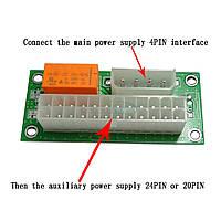 Переходник для подключения 2 блоков питания ATX ADD2PSU; синхронизатор
