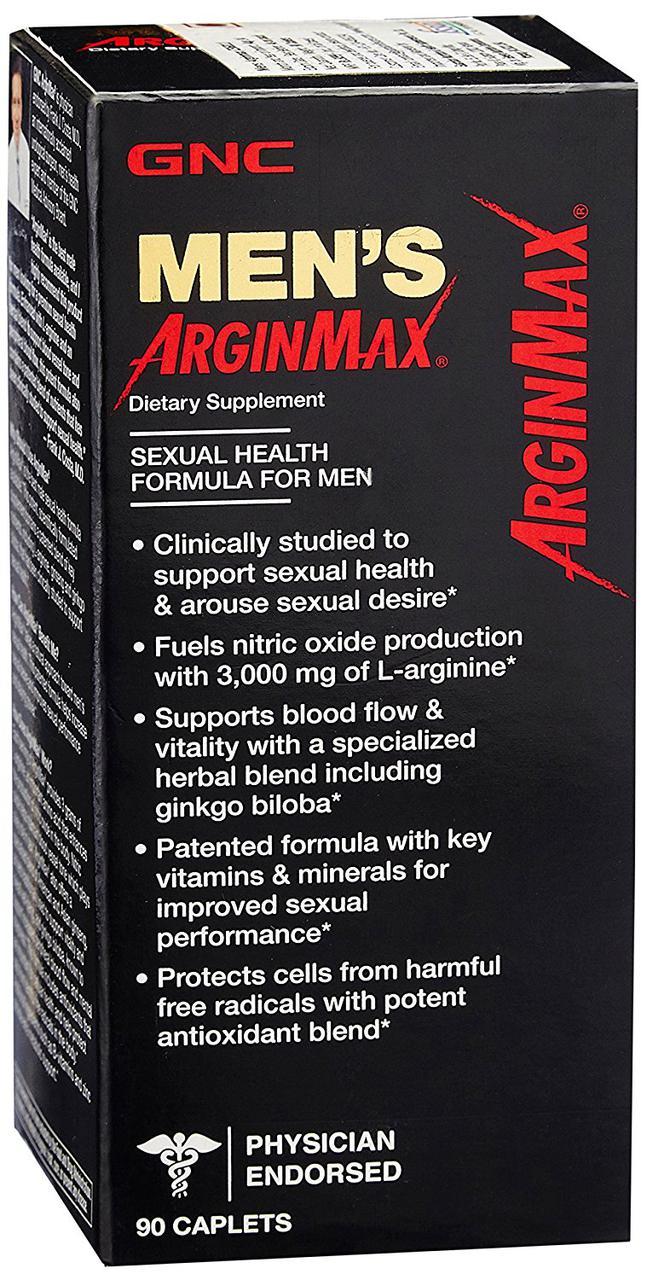 Витамины для мужчин GNC MENS ARGINMAX 90 caps