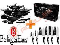 Набір посуду BERLINGER HAUS BH-1664n + набір ножів