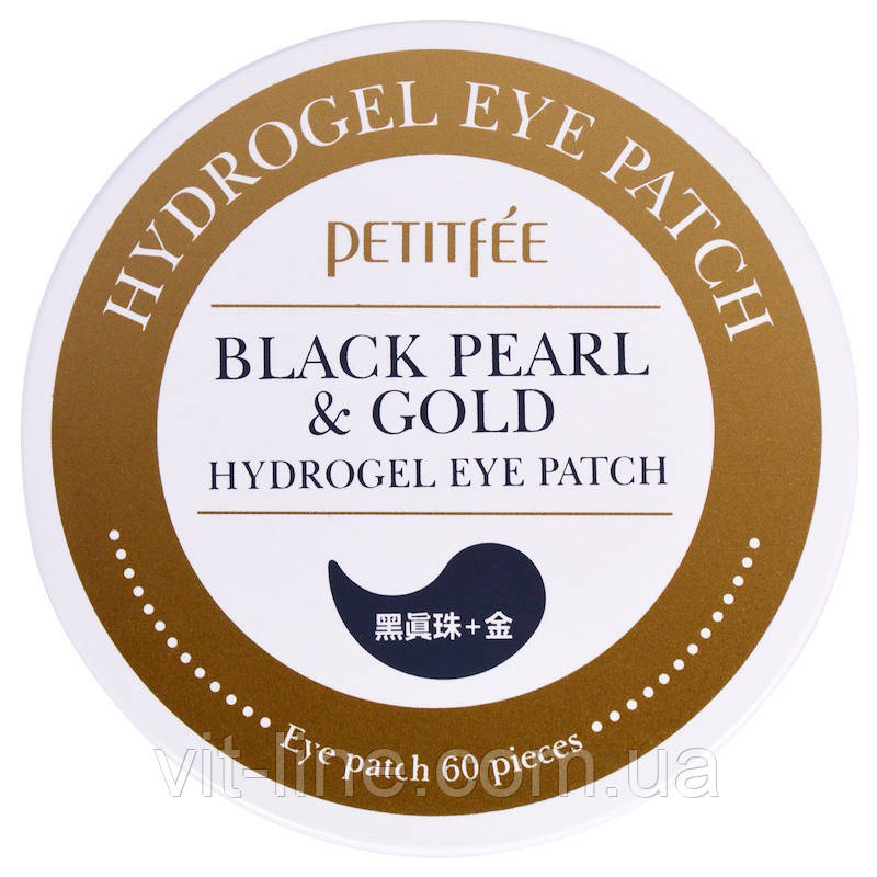 Petitfee, Патчі під очі Black Pearl & Gold Hydrogel Eye Patch, 60 штук