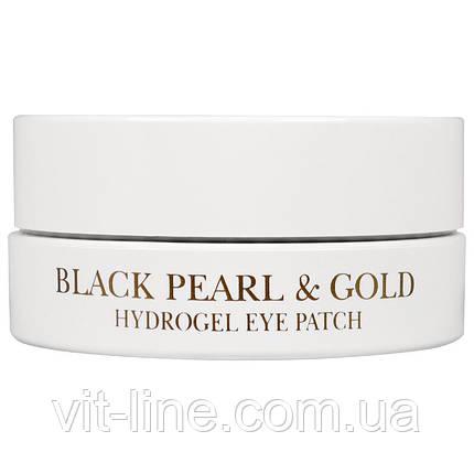 Патчи под глаза Petitfee Black Pearl & Gold Hydrogel Eye Patch, 60 штук, фото 2