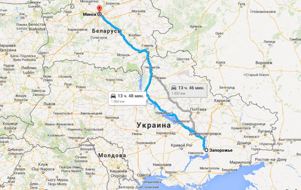 Запорожье → Минск
