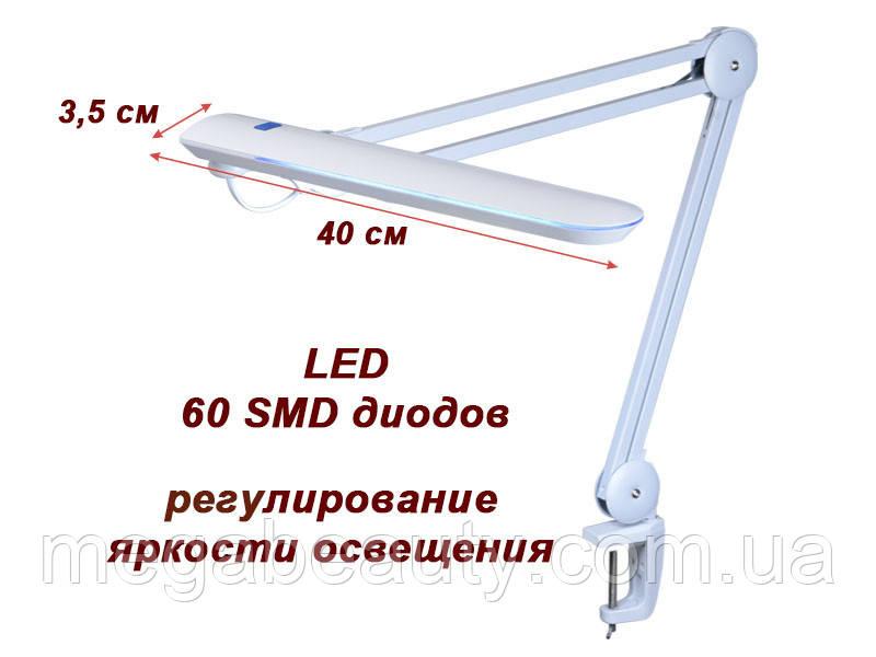 Настільна лампа мод. 9502 LED з регулюванням яскравості для нарощування вій