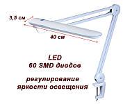 Настольная лампа мод. 9502 LED с регулировкой яркости для наращивания ресниц