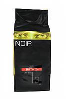 Кофе в зернах  Pelican Rouge Noir Distinto Beans  1 кг зерна кофе