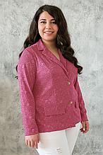 Жакет из гипюра Дженни розовый (56-60)