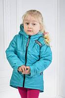 Детская демисезонная куртка для девочки 98-116, фото 1