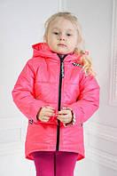 Курточка детская демисезонная для девочки 98-116