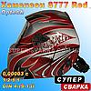 Маска Хамелеон Optech S777 RedArt