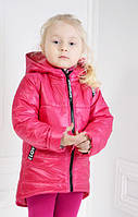 Осенняя куртка для девочки 122-140, фото 1