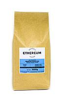 Кава в зернах ETHEREUM 15/17 1 кг ( 1000 гр ) Арабіка 80% Робуста 20%