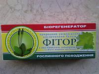 Свечи с фитором и экстрактом подорожника, №10, фото 1