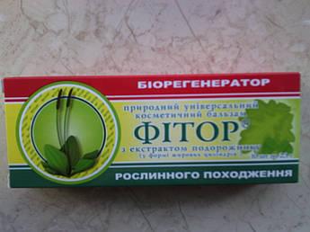 Свечи с фитором и экстрактом подорожника, Фитория