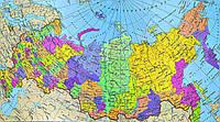 Раскрутка сайтов в России