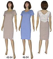 Платье женское трикотажное 18030 Viv'en Ажур с кружевом, р.р.42-54