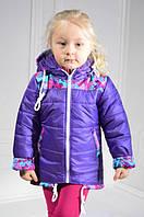 Куртка демисезонная для девочки 98-116, фото 1