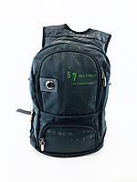 """Подростковый школьный рюкзак """"Geliyazi 7707"""", фото 1"""