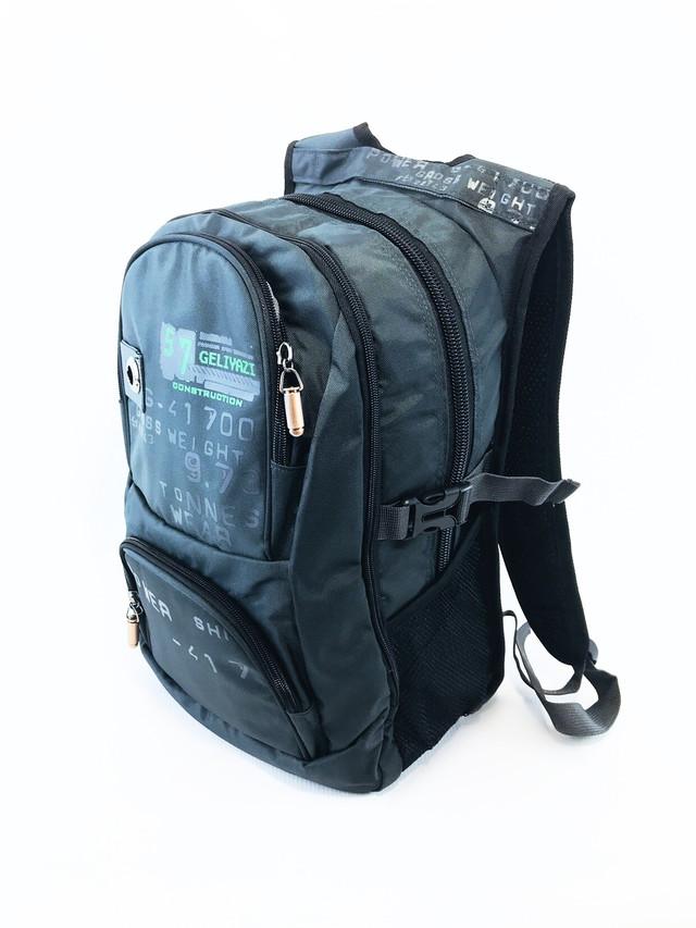 """Подростковый школьный рюкзак """"Geliyazi 7707"""""""