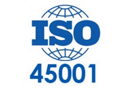 Впровадження системи управління охорони здоров'я та безпеки праці ISO 45001 (раніше OHSAS 18001)