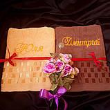 Именные полотенца. подарок кумовьям ) 2 шт, фото 2