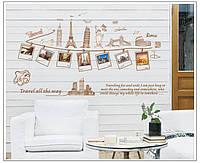 """Вінілова наклейка на стіну """"Подорож"""" з фото, фото 1"""