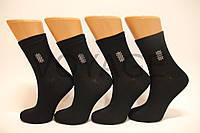 Мужские носки средние с бамбука Style Luxe КЛ 41-45 черный