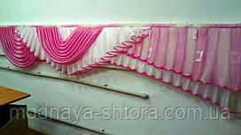 """Ламбрекен на 3 м """"Розовый фламинго"""""""