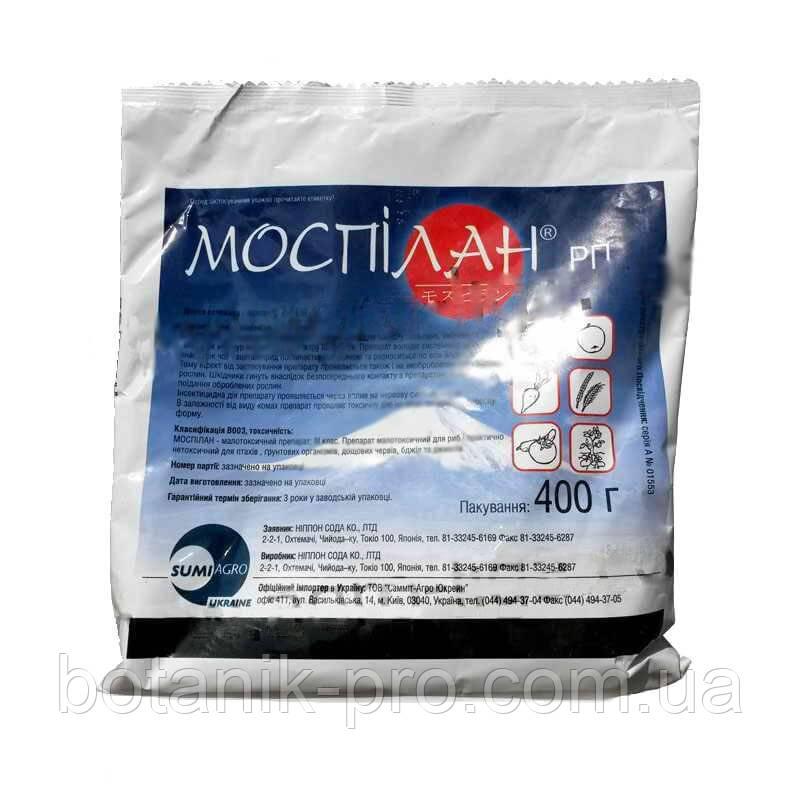 Инсектицид Моспилан (0,4кг)