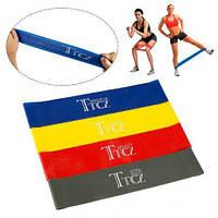 Комплект из резинок для фитнеса TTCZ (4 штуки в наборе)!