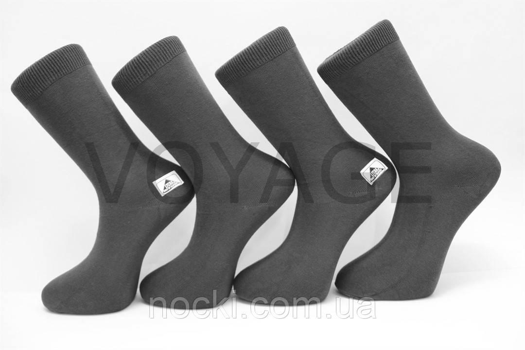 Стрейчевые мужские носки Житомир бизнес класс