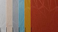 Жалюзи вертикальные 127 мм Mozaika тканевые