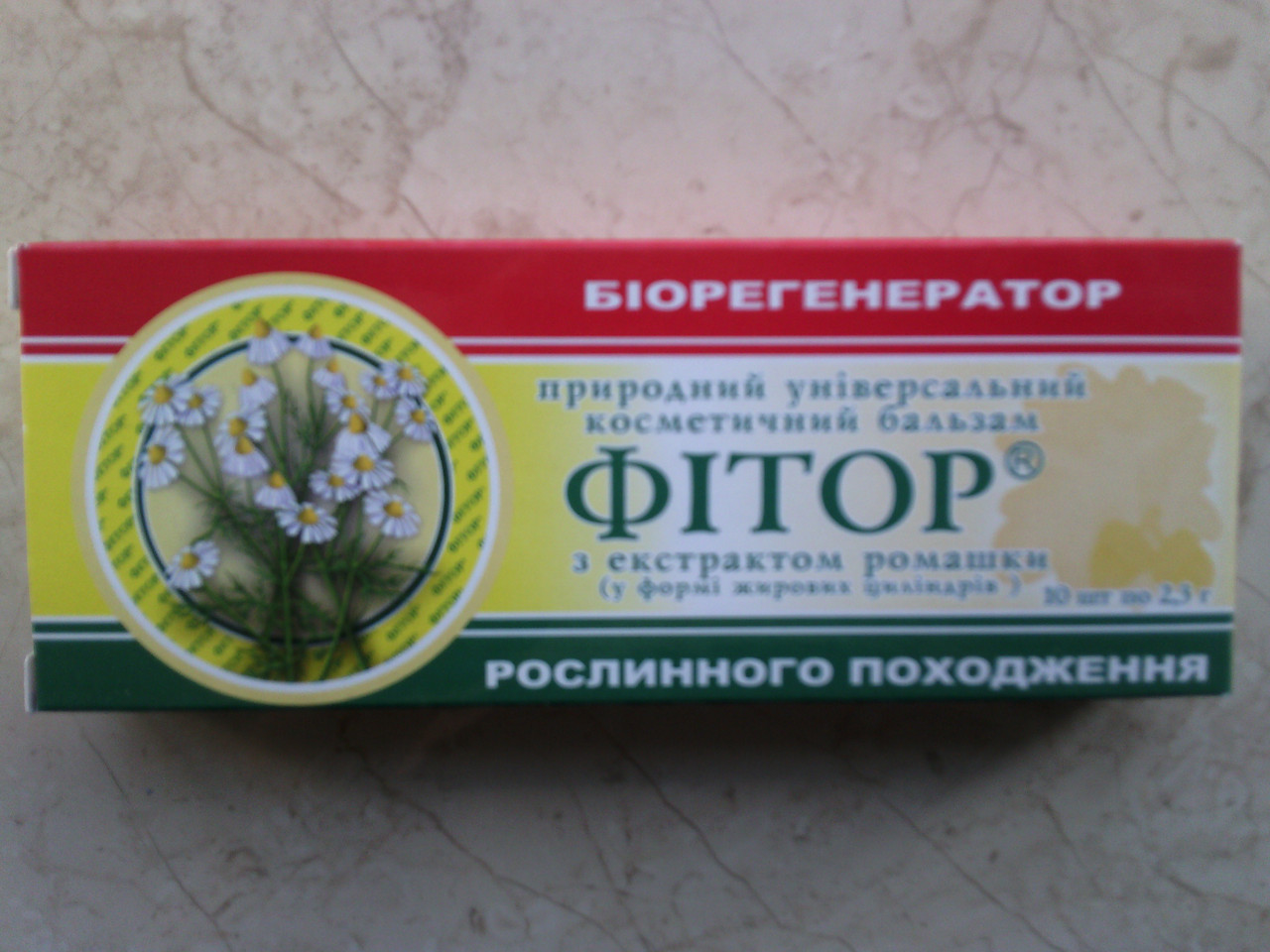 Свечи с фитором и экстрактом ромашки, №10