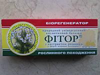 Свечи с фитором и экстрактом ромашки, №10, фото 1