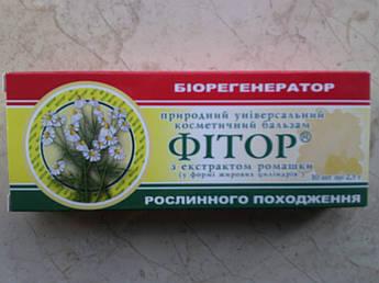 Свечи с фитором и экстрактом ромашки, Фитория