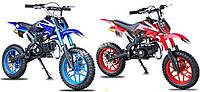 Детский мотоцикл KXD 50cc 2SUW KROS SPORT HIT