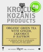 Зеленый ЭКО чай с греческим красным шафраном и имбирем