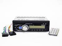 Автомагнитола 1083 Съемная панель MP3+USB+AUX+FM, фото 1