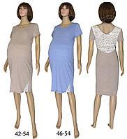 Платье трикотажное для беременных 18030 Viv'en Ажур с кружевом, р.р.42-54