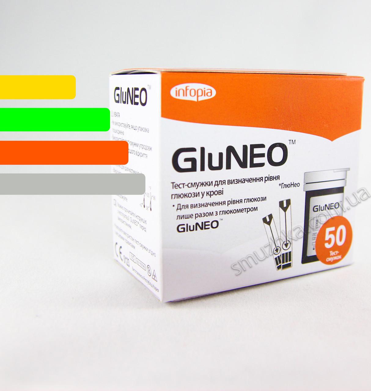 Тест-полоски GluNeo #50 - ГлюНео тест полоски #50 шт.