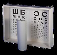 Осветитель таблиц для проверки зрения АР-1М (аппарат Ротта)