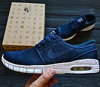 Мужские кроссовки Nike SB Stefan Janoski MAX Blue&White. Живое фото. Топ реплика ААА+